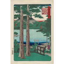 二歌川広重: The Lake at Chûzen-ji in Shimotsuke Priovince (Shimotsuke Chûzen-ji kosui), from the series One Hundred Famous Views in the Various Provinces (Shokoku meisho hyakkei) - ボストン美術館