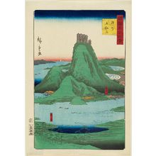 Utagawa Hiroshige II: Five-sword Mountain in Sanuki Province (Sanuki Gokenzan), from the series One Hundred Famous Views in the Various Provinces (Shokoku meisho hyakkei) - Museum of Fine Arts
