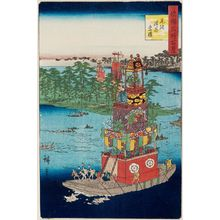 Utagawa Hiroshige II: The Tsushima Festival in Owari Province (Owari Tsushima sairei), from the series One Hundred Famous Views in the Various Provinces (Shokoku meisho hyakkei) - Museum of Fine Arts