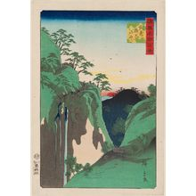 Utagawa Hiroshige II: In the Chichibu Mountains in Musashi Province (Musashi Chichibu sanchû), from the series One Hundred Famous Views in the Various Provinces (Shokoku meisho hyakkei) - Museum of Fine Arts