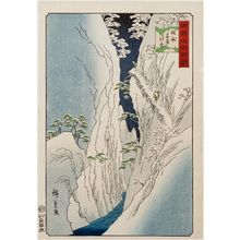 Utagawa Hiroshige II: Snow on the Kiso Gorge in Shinano Province (Shinshû Kiso no yuki), from the series One Hundred Famous Views in the Various Provinces (Shokoku meisho hyakkei) - Museum of Fine Arts