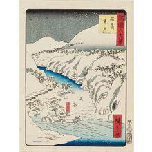 二歌川広重: No. 49, Ondo in Aki Province (Aki Ondo), from the series Sixty-eight Views of the Various Provinces (Shokoku rokujû-hakkei) - ボストン美術館