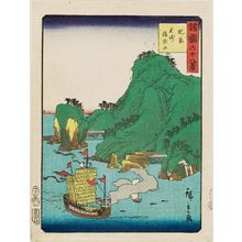 Utagawa Hiroshige II: No. 62, Mount Inasa at Nagasaki in Hizen Province (Hizen Nagasaki Inasa-yama), from the series Sixty-eight Views of the Various Provinces (Shokoku rokujû-hakkei) - Museum of Fine Arts