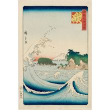 Utagawa Hiroshige II: Seven-Mile Beach in Sagami Province (Sôshû Shichiri-ga-hama), from the series One Hundred Famous Views in the Various Provinces (Shokoku meisho hyakkei) - Museum of Fine Arts