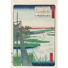 二歌川広重: Benten Shrine at Haneda (Haneda Benten), from the series Views of Famous Places in Edo (Edo meishô zue) - ボストン美術館