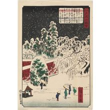 Utagawa Hiroshige II: Nezu, from the series Views of Famous Places in Edo (Edo meishô zue) - Museum of Fine Arts