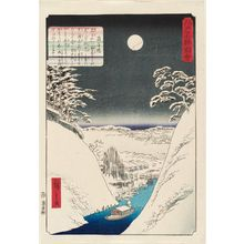 Utagawa Hiroshige II: Shôhei Bridge (Shôhei-bashi), from the series Views of Famous Places in Edo (Edo meishô zue) - Museum of Fine Arts