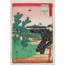 二歌川広重: Komabano, from the series Views of Famous Places in Edo (Edo meishô zue) - ボストン美術館