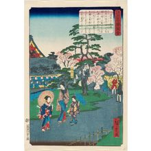 Utagawa Hiroshige II: Flower Garden at Sensô-ji Temple (Sensô-ji hanayashiki), from the series Views of Famous Places in Edo (Edo meishô zue) - Museum of Fine Arts