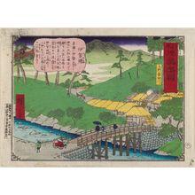 Utagawa Hiroshige III: Nihonchishi ryakuzu, Iga no kuni. - Museum of Fine Arts