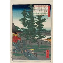 Utagawa Hiroshige II: Kanda Myôjin Shrine (Kanda Myôjin), from the series Views of Famous Places in Edo (Edo meishô zue) - Museum of Fine Arts