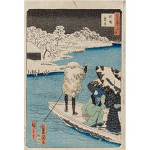 二歌川広重: Hashiba Ferry in Snow (Hashiba setchû), from the series The Pride of Edo: Thirty-six Scenes (Edo jiman sanjû rokkei) - ボストン美術館