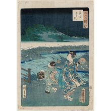 Utagawa Hiroshige II: Fireflies at Ochiai (Ochiai hotaru), from the series The Pride of Edo: Thirty-six Scenes (Edo jiman sanjû rokkei) - Museum of Fine Arts