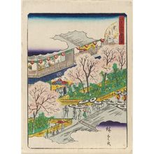 Utagawa Hiroshige II: No. 18, New Yoshiwara (Shin Yoshiwara), from the series Forty-Eight Famous Views of Edo (Edo meisho yonjûhakkei) - Museum of Fine Arts
