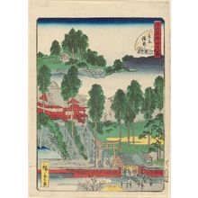 二歌川広重: No. 15, Inari Shrine at Ôji (Ôji Inari), from the series Forty-Eight Famous Views of Edo (Edo meisho yonjûhakkei) - ボストン美術館