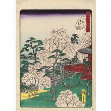 二歌川広重: No. 10, Kiyomizu Hall at Ueno (Ueno Kiyomizu-dô), from the series Forty-Eight Famous Views of Edo (Edo meisho yonjûhakkei) - ボストン美術館