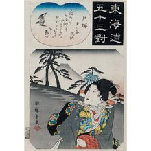 Utagawa Hiroshige: Totsuka: The Cry of the Cuckoo, from the series Fifty-three Pairings for the Tôkaidô Road (Tôkaidô gojûsan tsui) - Museum of Fine Arts