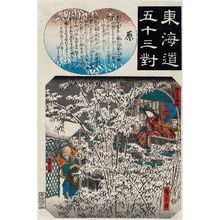 歌川広重: Hara: The Tale of the Bamboo Cutter (Taketori monogatari), Kaguya-hime, the Old Bamboo Cutter (Taketori no okina), from the series Fifty-three Pairings for the Tôkaidô Road (Tôkaidô gojûsan tsui) - ボストン美術館