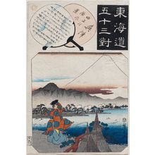 Utagawa Hiroshige: Okitsu: Scenery of Tago Bay (Tago no ura fûkei), from the series Fifty-three Pairings for the Tôkaidô Road (Tôkaidô gojûsan tsui) - Museum of Fine Arts