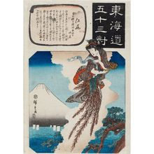 Utagawa Hiroshige: Ejiri: The Story of the Pine Tree of the Feather Cloak at Miho Bay (Miho no ura hagoromo matsu no yurai), from the series Fifty-three Pairings for the Tôkaidô Road (Tôkaidô gojûsan tsui) - Museum of Fine Arts