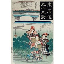 Utagawa Hiroshige: Fuchû: Women Picking Tea Leaves, from the series Fifty-three Pairings for the Tôkaidô Road (Tôkaidô gojûsan tsui) - Museum of Fine Arts