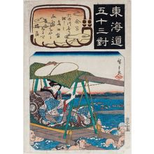 歌川広重: Kanaya: Crossing the Ôi River, from the series Fifty-three Pairings for the Tôkaidô Road (Tôkaidô gojûsan tsui) - ボストン美術館