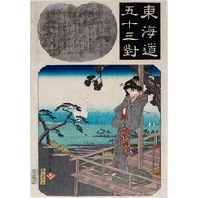 Utagawa Hiroshige: Shirasuka: The Legend of Onnaya (Onnaya no den), from the series Fifty-three Pairings for the Tôkaidô Road (Tôkaidô gojûsan tsui) - Museum of Fine Arts