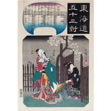 歌川広重: Okazaki: Yahagi Station (Yahagi no shuku), Jôruri-hime, from the series Fifty-three Pairings for the Tôkaidô Road (Tôkaidô gojûsan tsui) - ボストン美術館
