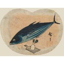 Utagawa Hiroshige: Bonito with Radish and Grater, cut from an unidentified harimaze sheet - Museum of Fine Arts