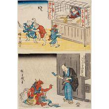 Utagawa Hiroshige: Momotarô Selling Dumplings (top), Fallen Thunder God (bottom) - Museum of Fine Arts