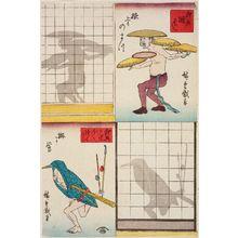 歌川広重: ...kageboshi zukushi - ボストン美術館
