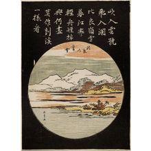 Katsukawa Shunsho: Twilight Snow at Mount Hira (Hira no bosetsu), from an untitled series of Eight Views of Ômi (Ômi hakkei) - Museum of Fine Arts