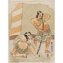 Katsukawa Shunsho: Actors Ôtani Hiroji III as Kawazu no Saburô and Nakamura Sukegorô II as Matano no Gorô - Museum of Fine Arts