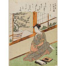 勝川春章: (No. 1,) Persuasive Poems (Soe-uta), from the series Six Types of Waka Poetry as Described in the Preface of the Kokinshû (Kokin no jo waka rikugi) - ボストン美術館