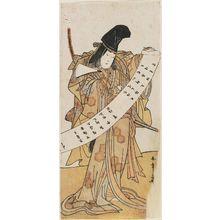 Katsukawa Shunsho: Actor Yamashita Kinsaku II as Kikusai - Museum of Fine Arts