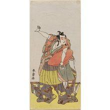 Katsukawa Shunsho: Actor Ichikawa Yaozô II as Gorô Tokimune - Museum of Fine Arts