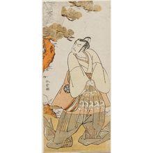 Katsukawa Shunsho: Actor Nakamura Nakazo as Takechi Mitsuhide - Museum of Fine Arts