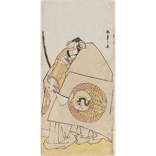 Katsukawa Shunsho: Actor Onoe Matsusuke as Asahina - Museum of Fine Arts