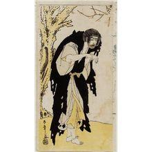 Katsukawa Shunsho: Actor Ichikawa Monnosuke II as Dainichibo (?) - Museum of Fine Arts