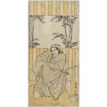 勝川春章: Actor Ichikawa Danjûrô - ボストン美術館