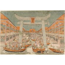 Utagawa Toyoharu: Itsukushima Shrine - Museum of Fine Arts