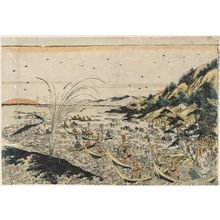 歌川豊春: Perspective Picture of Whale Hunting in Kumano Bay (Uki-e Kumano ura kujira tsuki no zu) - ボストン美術館