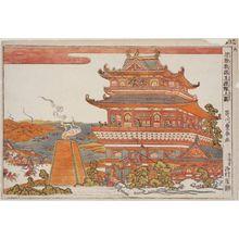 Utagawa Toyoharu: (Uki-e In no Chû-ô ? o agaru zu) - Museum of Fine Arts