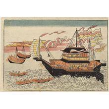 歌川豊春: A foreign ship at sea - ボストン美術館