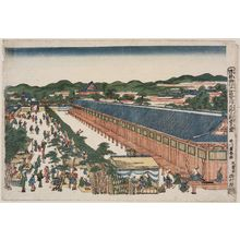 歌川豊春: Perspective Picture of the Sanjûsangendô at Fukagawa in Edo (Uki-e O-Edo Fukagawa Sanjûsangendô no zu) - ボストン美術館