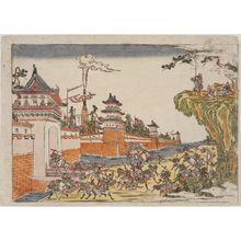 Utagawa Toyoharu: Newly Published Picture of the Battle of Jiuxian-shan in China (Shinpan Morokoshi Kyûsensan kassen no zu) - Museum of Fine Arts