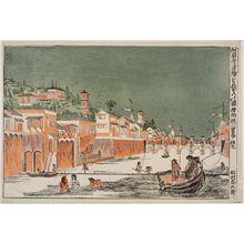 Utagawa Toyoharu: Fishing (Senadori no zu), from the series Dutch Perspective Pictures (Oranda uki-e) - Museum of Fine Arts