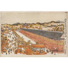歌川豊春: The Sanjûsangendô in Kyoto (Kyôto Sanjûsangendô no zu), from the series Scenes of Japan in Perspective Pictures (Uki-e Wakoku keiseki) - ボストン美術館