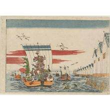 Utagawa Toyoharu: The Seven Gods of Good Fortune with a Fleet of Treasure Boats - Museum of Fine Arts