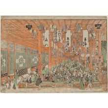 Utagawa Toyoharu: Perspective Picture of a Dry Goods Store in Suruga-chô (Uki-e Suruga-chô gofukuya zu) - Museum of Fine Arts